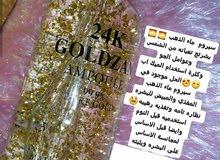 سيروم الذهب الاصلي