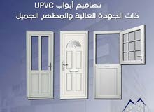 نوافذ و ابواب upvc بالاقساط من اعمار الشرق العصرية