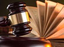 تدقيق وإعداد الأبحاث القانونية