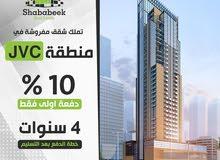 شقق سكنية بمختلف المساحات وإطلالات خلابة على المناطق الخضراء بــ jvc