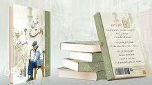 كتاب ( من أنت ؟ ) .. تأليف إيهاب صبرى