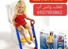كرسي الطفل لتعلم استخدام الحمام