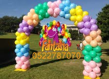 Decorate balloons OFFER 170