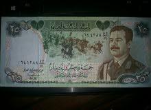 عملة عراقية قديمة صدام حسين 25 دينار