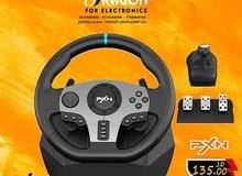 ستيرنغ مع قير عادي ps3 ps4 pc Xbox