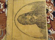 الملك فيصل الأول وصدام وعبد الكريم قاسم