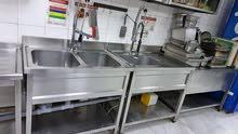 Restaurant equipment and kitchen equipment buyer 052
