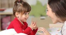 ابحث عن وظيفة مربية اطفال
