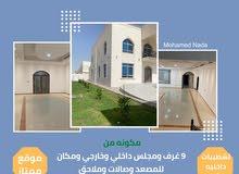 للبيع فيلا جديدة في مدينة محمد بن زايد 9 غرف وملاحق خارجية