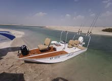 14 feet boat