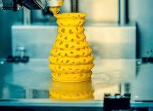 طابعة ثلاثية الابعاد لصناعة المجسمات