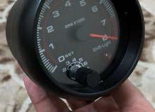 RPM FOR SALE