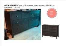 IKEA Hemnes Cabinet