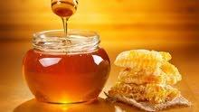 عسل طبيعي حر