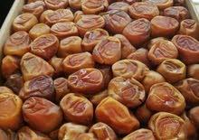 اجود انواع تمور السكري الرطب من السعوديه القصيم