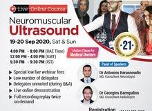 Live Online Course : Neuromuscular Ultrasound