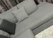 HomeRUs sofa