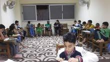 ابحث عن عمل مدرس قران كريم وتجويده وتربية اسلامية