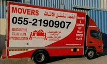 Df house moving company