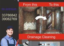 تنظيف وتمديد شبكات الصرف الصحي