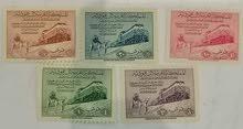 طوابع سعوديه قديمه للبيع