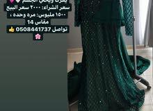 فستان سهره  قياس 14 ملبوس لمره واحدة