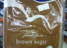 جميع انواع الحلويات تتوفر معنا والقهوه بجوده ممتازه