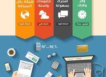 بطاقه خصم طبيه مميزه جدا (بطاقة تكافل العربيه