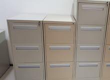 خزانة ملفات