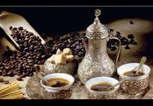 طعم القهوه العربيه الاصيله (سعت سخان قهوه بدينارين فقط اي مكان داخل اسلط) +خدمت