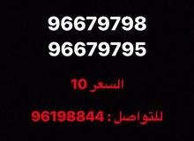 رقمين متشابهات