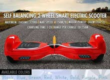 سكوتر توازن ذاتي سمارت سكوتر هوفر بورد smart scooter