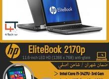 جهاز لاب توب HP EliteBook 2170p  i5 / i7