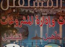 وظائف كاشير في فنادق بشرم الشيخ