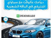 شركة سعودية رائدة بتوجيه المركبات