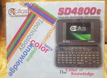 قاموس اطلس الالكتروني SD4800
