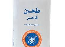 تايم الخليجيه لمنتجات المطاحن