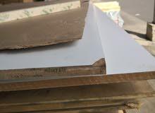 مطلوب مندوب مبيعات للمنتجات الخشبيه وألواح mdf