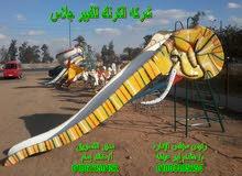 زحليه شكل فيل فيبر جلاس والعاب متنوعه للحدائق والحضانات والمدارس