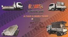 مقاولات عامة وخدمات النقل العام.