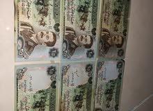 عملات صدام حسين + عملات الملك خالد