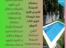 صيانة حمامات السباحة