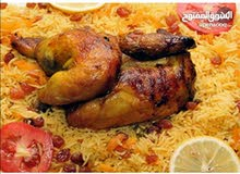 0547079135.انامعلم تجهيزمطاعم البخاري وتشغيلو وطبخ أنواع الرز من المبهر والبخاري