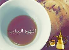 قهوة عربية ( القهوة النيبارية )