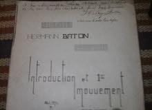 كتاب موسيقي فرنسي  قديم