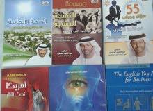 للبيع كتب ذات قيمة ثقافية