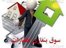 يعلن مكتب بنغازي عن بيع قطعة ارض قاريونس  طريق طرابلس. لانتعامل مع الوسيط