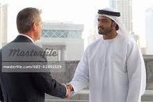 مكاتب للإيجار في أبوظبي