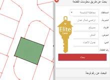 قطعه ارض للبيع في للبيع في الاردن - عمان - دابوق 630متر