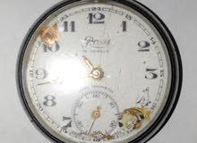 ساعة جيب قديمة ونادرة